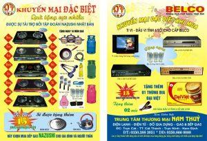 Địa chỉ In tờ rơi tiếp thị gas cho đại lý giá rẻ lấy ngay tại Hà Nội